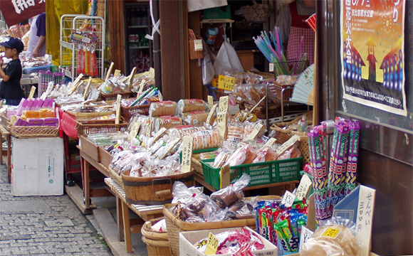 菓子屋横丁