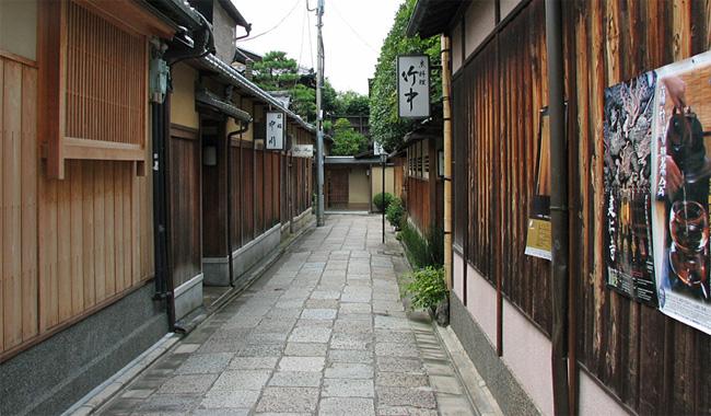 京都・石塀小路