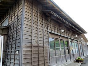 旧白鳥家番屋