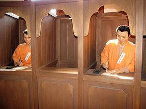 金沢監獄・書信室
