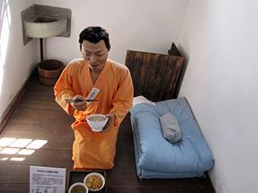 金沢監獄・食事風景