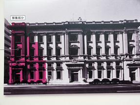 川崎銀行本店・赤色部分を復原