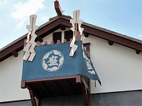 呉服座・座紋