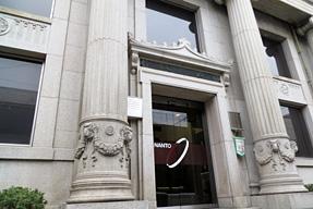 南都銀行本店