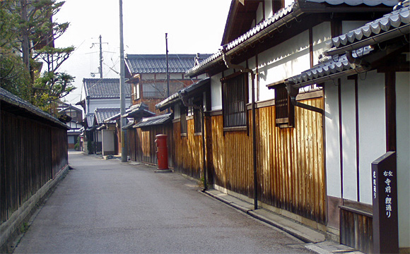 近江商人屋敷