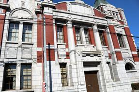 旧商工会議所