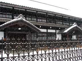 旧高山町役場