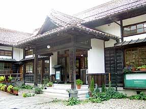 津和野町役場