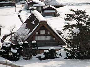城山展望台から見た和田家