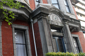旧英国七番館