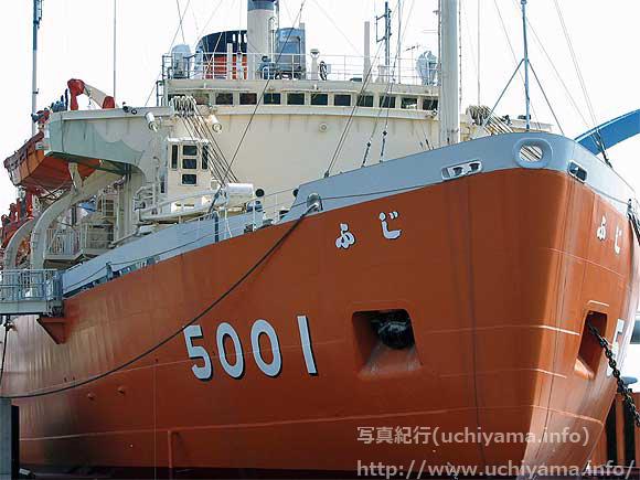 南極観測船・ふじ