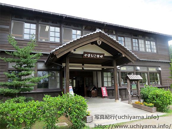 日本昭和村・宮村立宮小学校の旧校舎