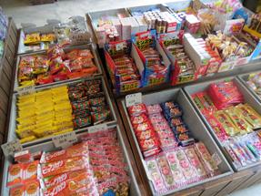 日本昭和村・駄菓子屋