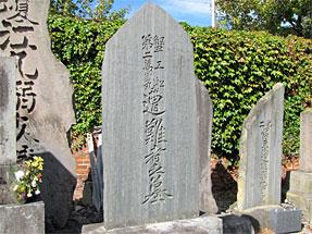 高龍寺・蟹工船遭難者の墓