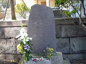 称名寺・土方歳三と新選組隊士の供養碑
