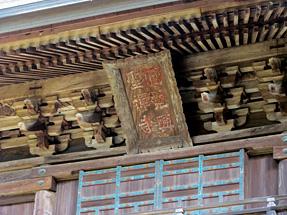 円覚寺・山門