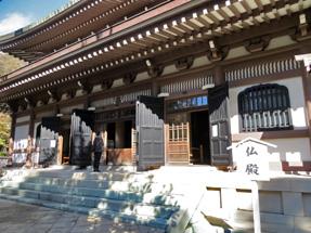 円覚寺・仏殿