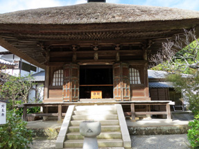 円覚寺・開基廟