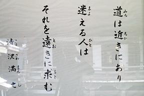 門前の格言