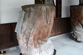 花岳寺・大石なごりの松