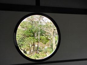 源光庵・悟りの窓