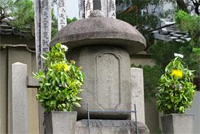 本能寺の変戦死陣歿之諸霊の碑