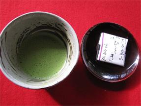 宝泉院・抹茶