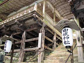 鞍馬寺・由岐神社