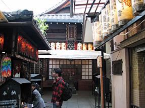仲源寺(目疾地蔵)