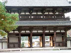 仁和寺・二王門