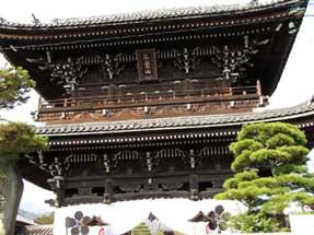 清凉寺・山門