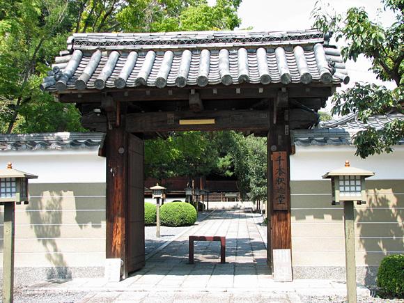 大法恩寺・千本釈迦堂