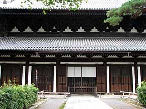 相国寺・法堂