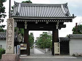 相国寺・総門