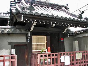 茶くれん寺