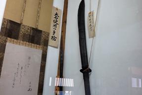 岩屋寺・大石使用の手槍