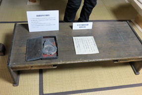 岩屋寺・良雄自作の硯石