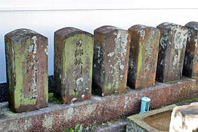 瑞光院・赤穂浪士の石碑