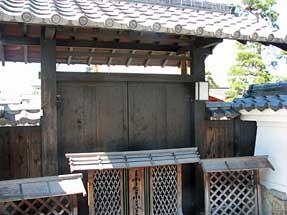 宗安寺・黒門