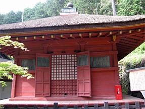 長命寺・護摩堂