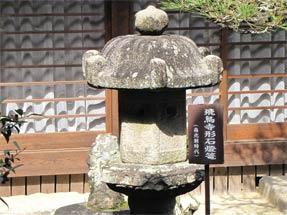飛鳥寺形石燈籠