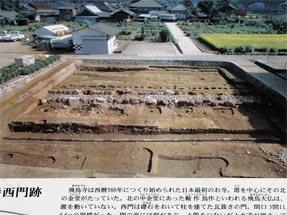 飛鳥寺・西門跡