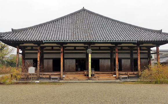 元興寺・極楽坊本堂