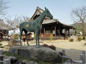 橘寺・黒駒(聖徳太子の愛馬)