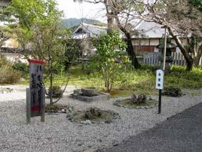 橘寺・金堂跡