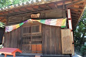 石手寺・護摩堂
