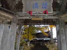 虚空蔵尊圓蔵寺