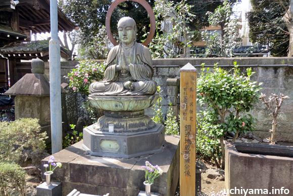 浄光寺・銅造地蔵菩薩座像