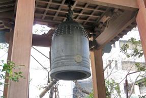 源覚寺・汎太平洋の鐘