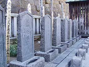 泉岳寺・赤穂浪士の墓